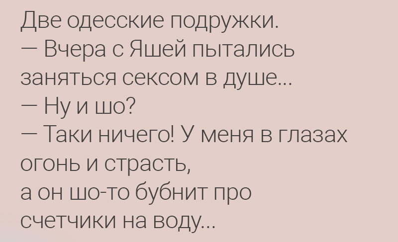 vujvs