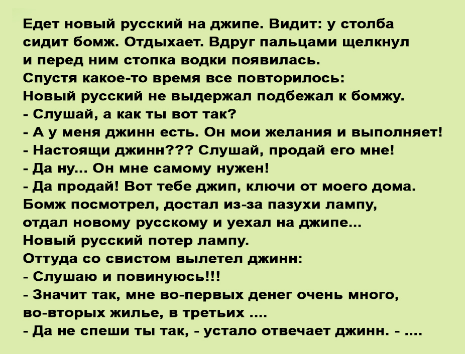 yfsyvs