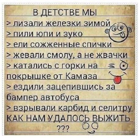 04juucrjivc-1