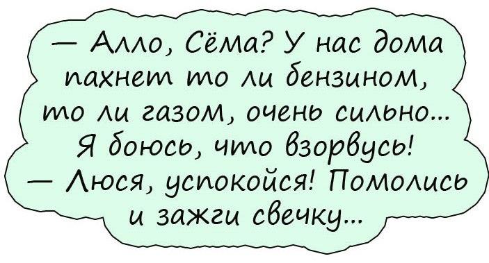 38xdnyyv19c-kopiya-2