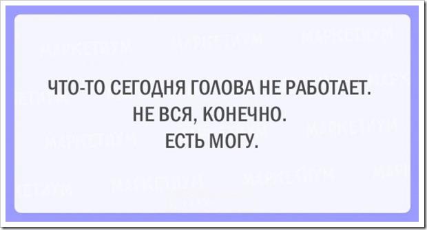 clip_image007-57