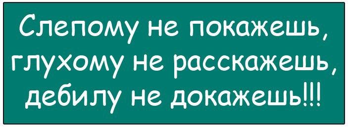 ijxkoli4hoc-kopiya-2