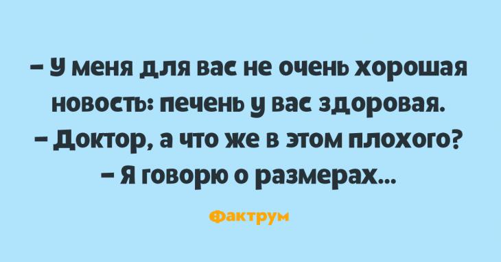 x-ray-01-730x382
