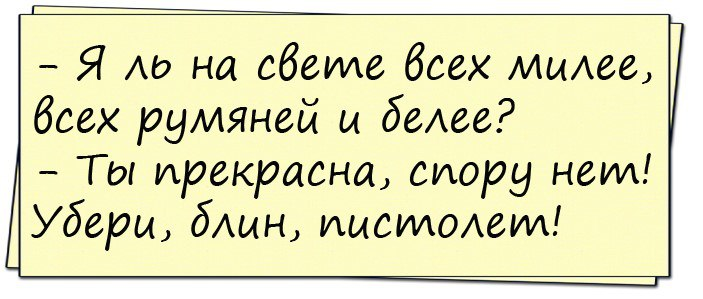 yar6xww1wsc