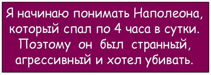 ytqa4zv6wko